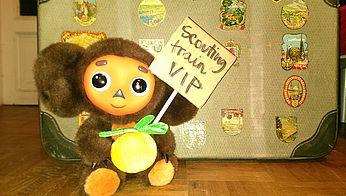 Thumbnail picture for page:  Cheburashka