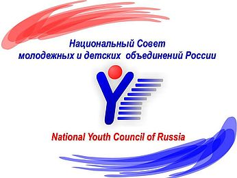Thumbnail picture for page:  National Youth Council of Russia supports us!
