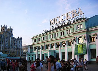 Thumbnail picture for page:  Moscow ahead! We will meet in Moscow on the 2nd of August!