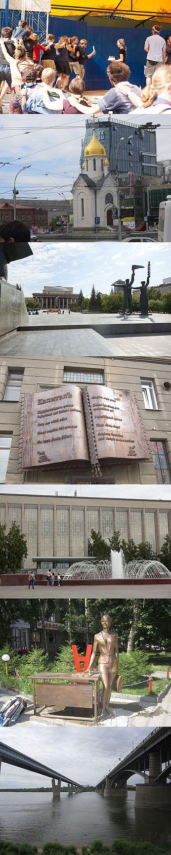Vorschaubild für die Seite:  Conga line for Masha in Novosibirsk
